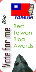 taiwanblogawards_120x240