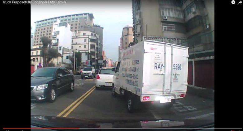 Truck Purposefully Endangers My Family   YouTube